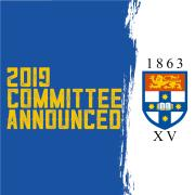 2019 SUFC Committee Announced